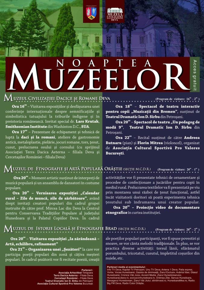 afis Noaptea muzeelor 2017 - MCDR